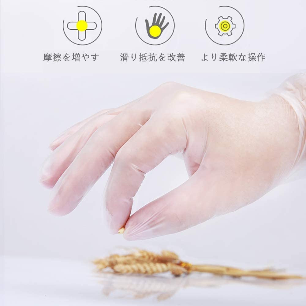 Bao tay y tế cao cấp Nhật trắng trong không bột, 100 cái , nội địa Nhật