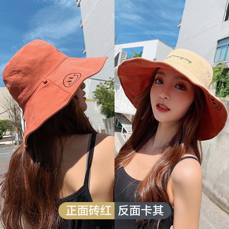 Nón Vành Chống Tia Uv Phong Cách Hàn Quốc Cho Nữ