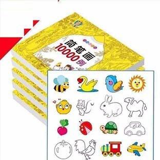 Sách vở tập tô màu 10000 hình kèm 12 bút chì màu