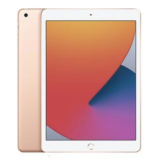 [TRẢ GÓP 0%] iPad Gen 8 10.2 inch 2020 – 32GB (Wifi Only) nguyên seal mới 100%