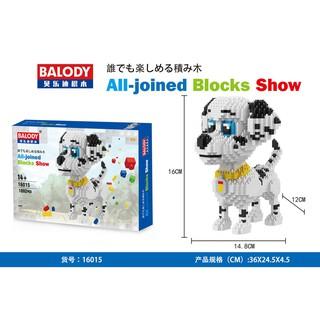 Bộ xếp hình Lego BALODY16015 2100miếng ghép NLG0030-15