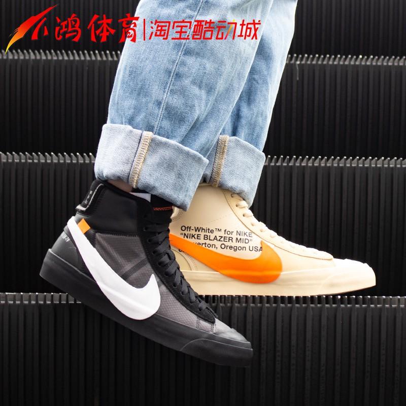 ck รองเท้ากีฬาขนาดเล็กสีขาว