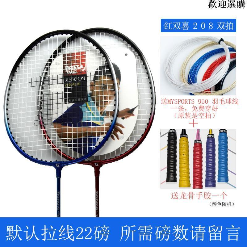 vợt bóng bàn thể thao 2 pins - 22734728 , 5100946141 , 322_5100946141 , 435600 , vot-bong-ban-the-thao-2-pins-322_5100946141 , shopee.vn , vợt bóng bàn thể thao 2 pins