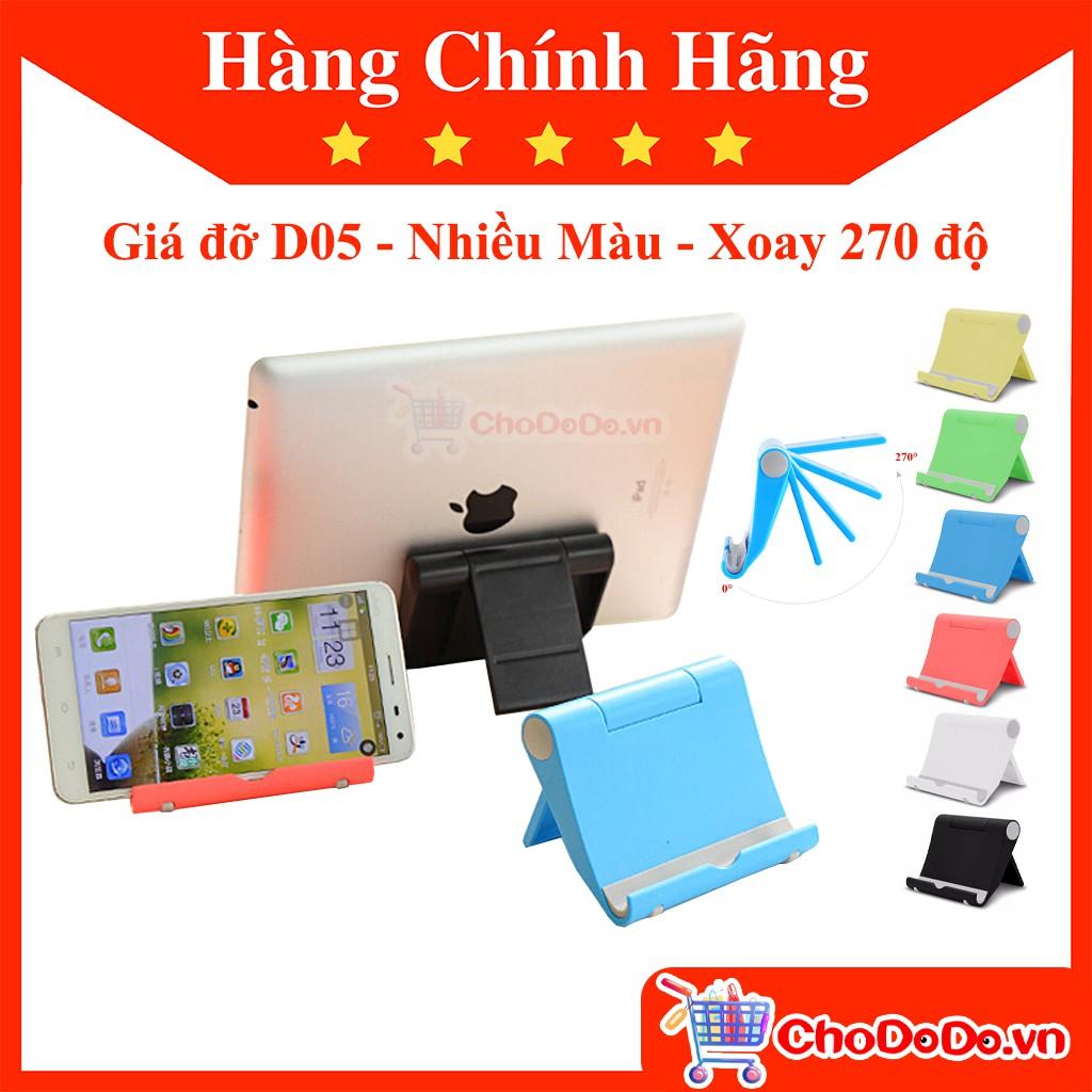 Giá đỡ điện thoại, Giá đỡ iPad D05 Giá Rẻ Xoay 270 độ Có Nhiều Màu