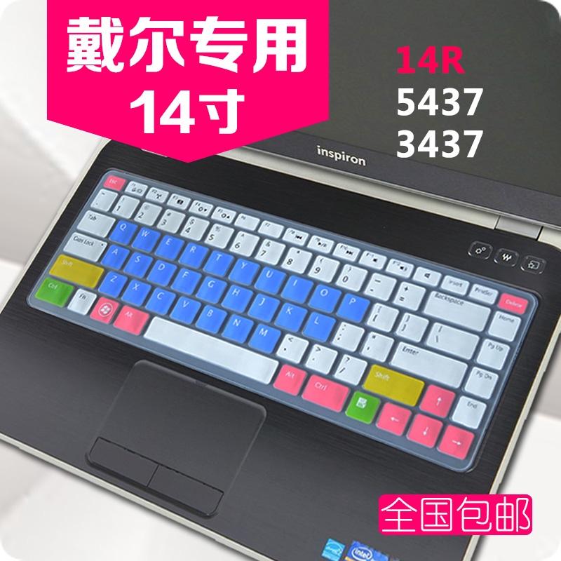 Miếng phủ bảo vệ bàn phím laptop chống bụi chống thấm nước cho Dell 14 inch inspiron14 14v 5520 14r 5420 7420 m411r