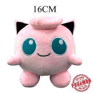 Thú bông Pokémon - Purin 16cm