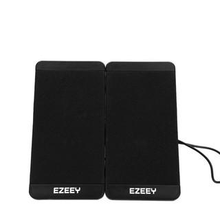 Loa Vi Tính EZEEY S5 Speaker