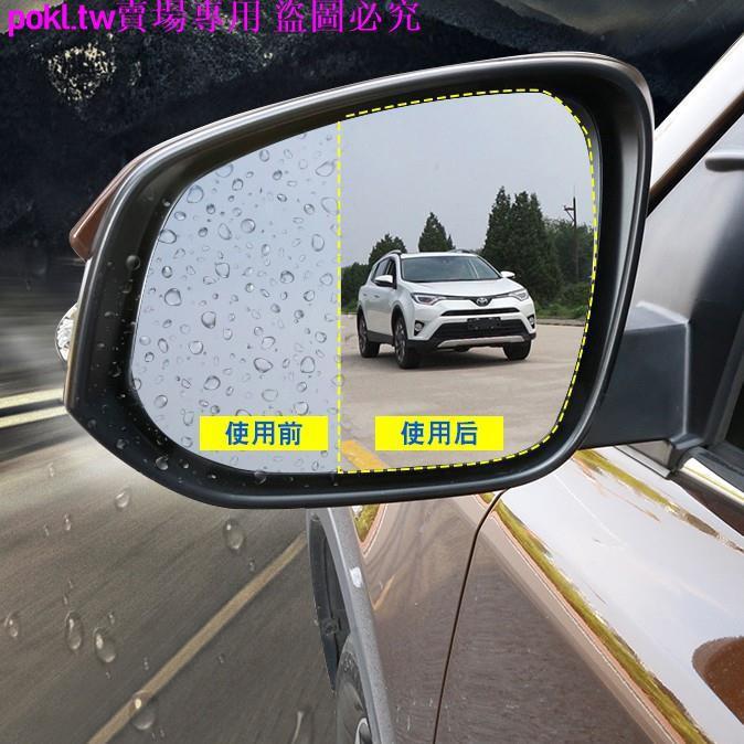 phim dán kính chiếu hậu xe hơi chống thấm nước - 21739672 , 2468032601 , 322_2468032601 , 153900 , phim-dan-kinh-chieu-hau-xe-hoi-chong-tham-nuoc-322_2468032601 , shopee.vn , phim dán kính chiếu hậu xe hơi chống thấm nước