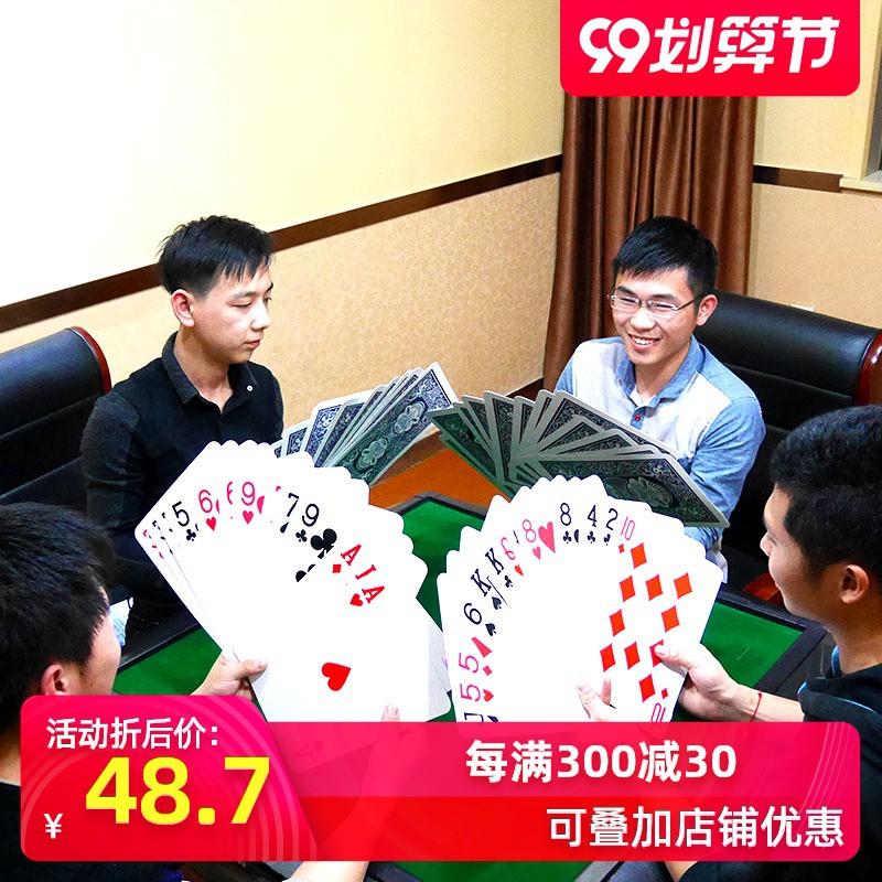 Bộ Bài Poker Khổng Lồ Sáng Tạo