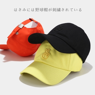 Hat Women's Korean-Style Embroidery Scissors Soft Top Baseball Cap Men's Summer Outdoor All-Matching Casual Peaked Cap Wholesale
