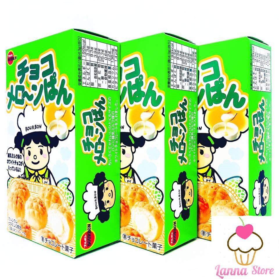 Bánh mì nhân sữa đặc Bourbon -Nhật Bản ??.