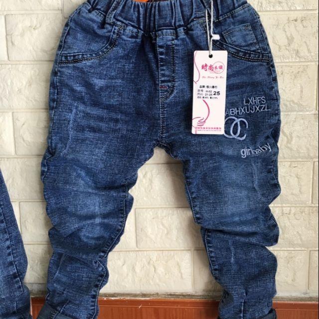 Quần jean cho bé