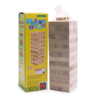 Đồ chơi Board Game BG1041 Rút gỗ Jenga số