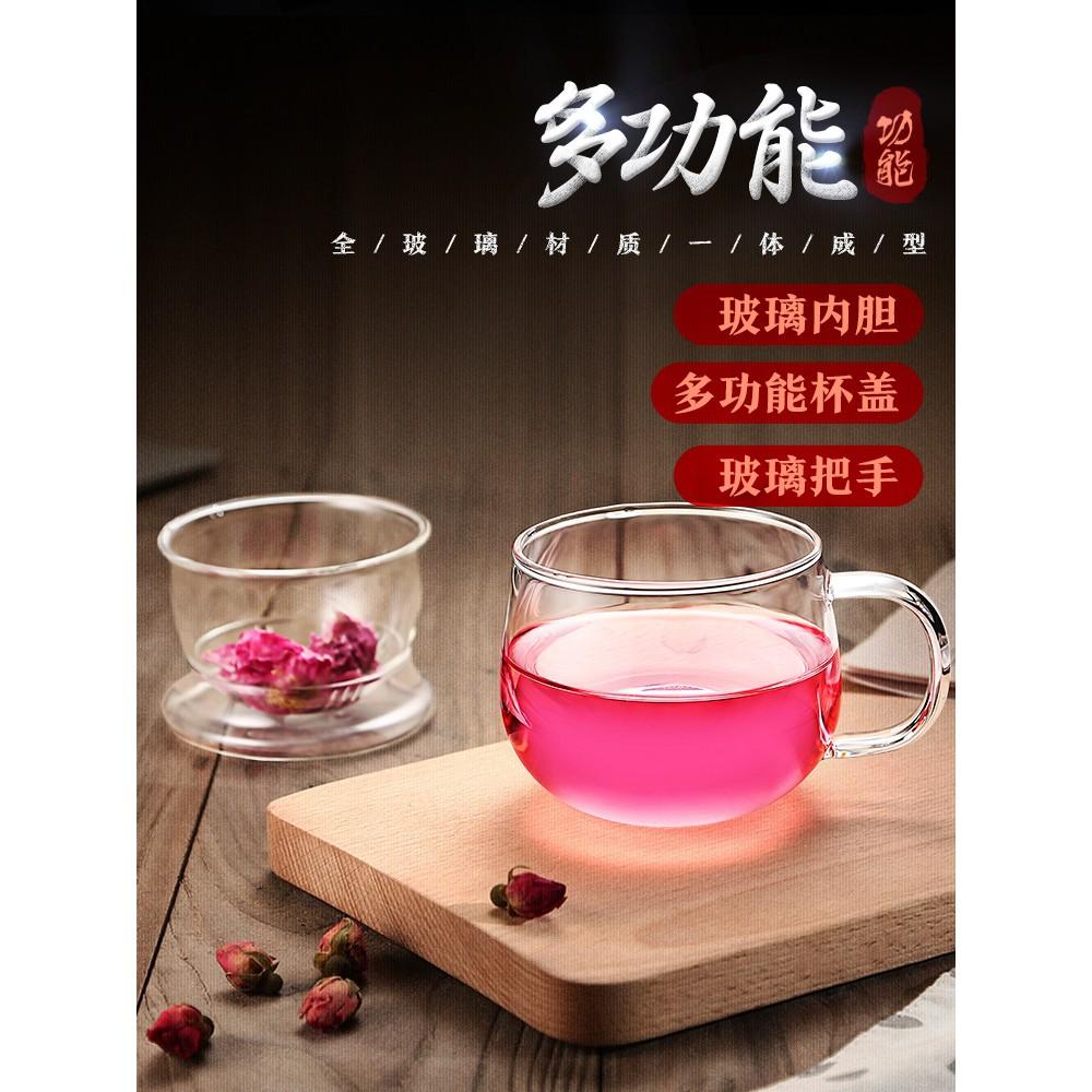 Fuguang ถ้วยแก้วถ้วยชาที่มีชาแยกหญิงดอกไม้ชาถ้วยกรองชาถ้วยครัวเรือนถ้วยน้ำถ้วยโปร่งใส
