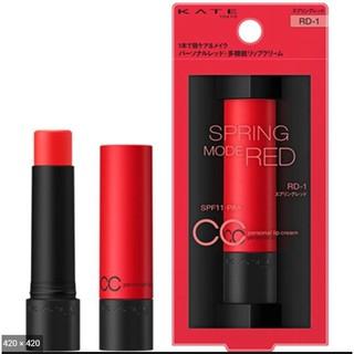 Son dưỡng môi có màu Nhật Bản Kate CC Personal Lip Cream thumbnail