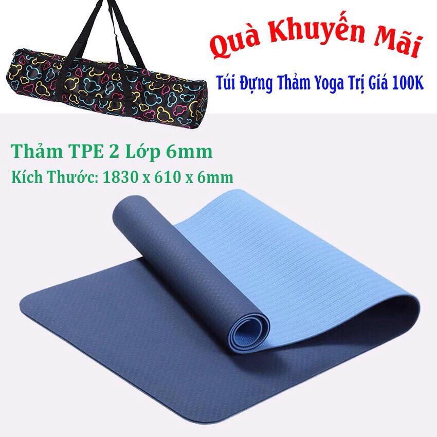 Thảm Yoga 2 Lớp TPE Tặng Kèm Túi + Dây Buộc (Xanh Dương)