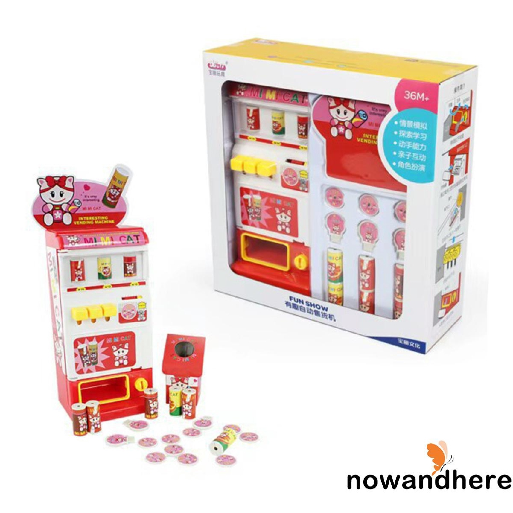 ✨NOW-Kids Simulated Vending Drink Machines Education Learning Toys