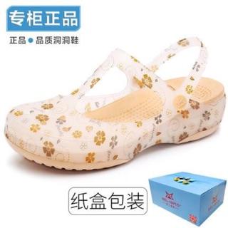 Giày nữ độn đế combo