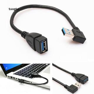 Dây cáp nối dài cổng USB dạng chữ L tiện dụng thumbnail