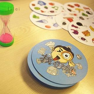 1 Thẻ Chơi Game Lilei Huchong Wangyangyang