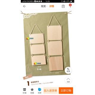Bộ 3 tấm gỗ 15*15cm cho bé sáng tạo