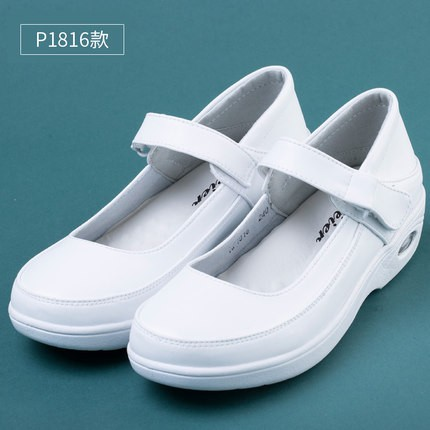 Giày y tá trắng thu đông nữ - giày chuyên dụng đi trong bệnh viện- giày trắng phiên bản Hàn Quốc- Giày chống trơn trượt