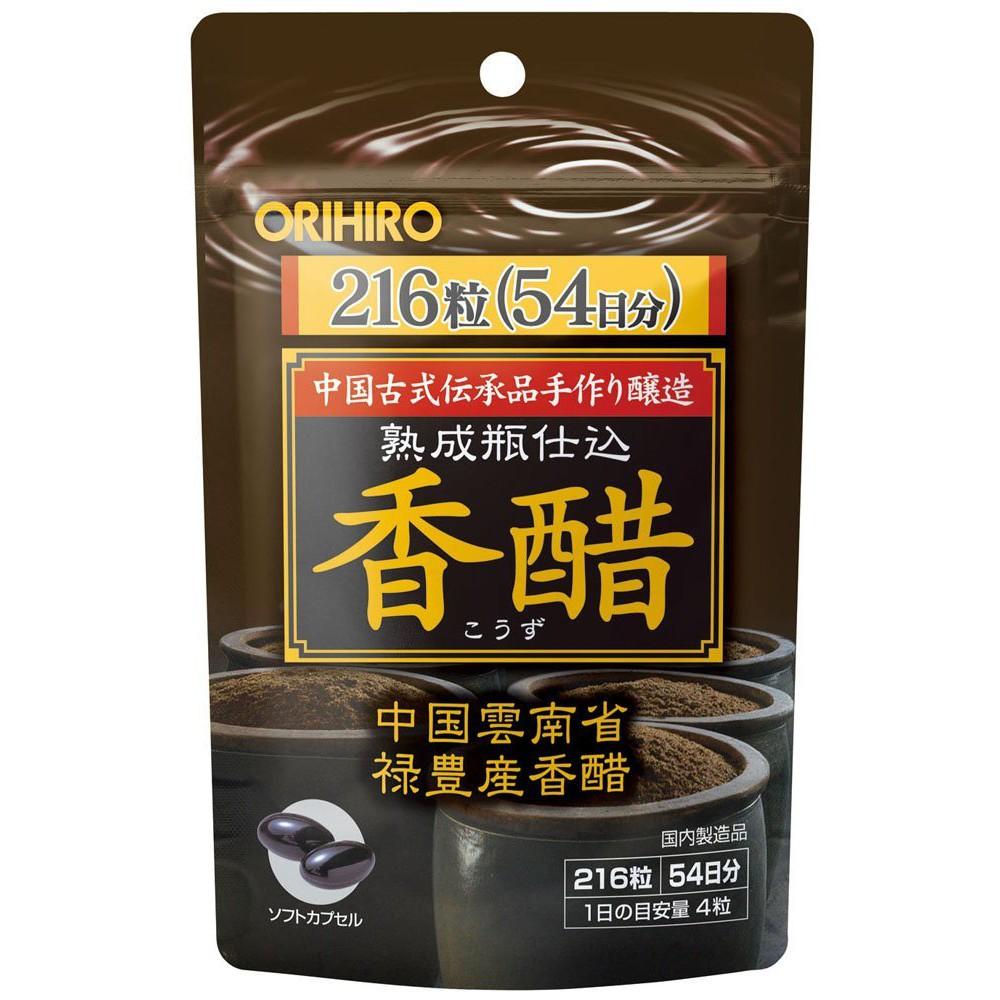 Dấm đen giảm cân Orihiro 216 viên Nhật Bản - 10026210 , 803096132 , 322_803096132 , 330000 , Dam-den-giam-can-Orihiro-216-vien-Nhat-Ban-322_803096132 , shopee.vn , Dấm đen giảm cân Orihiro 216 viên Nhật Bản