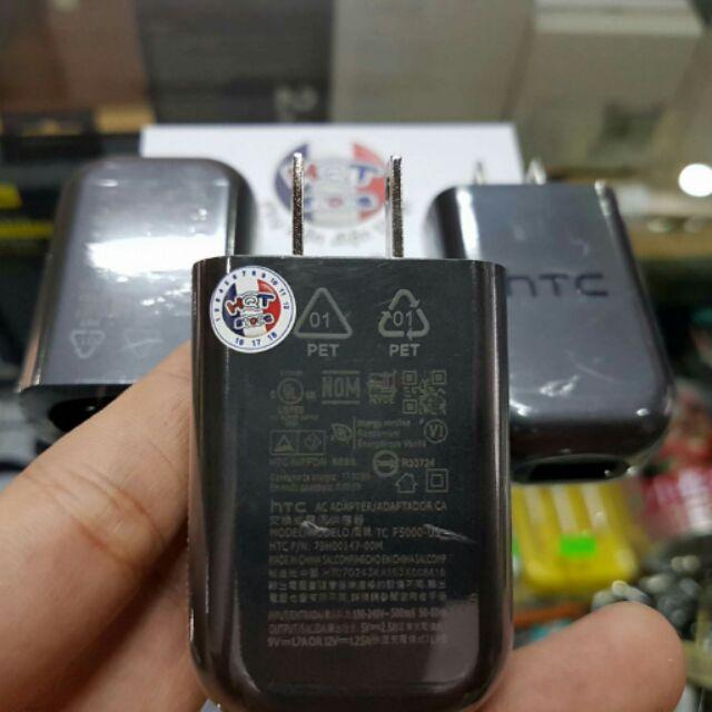 Củ Sạc Nhanh HTC Chính Hãng