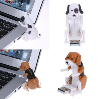 USB Humping Dog Pressure Relieve Toy Gift