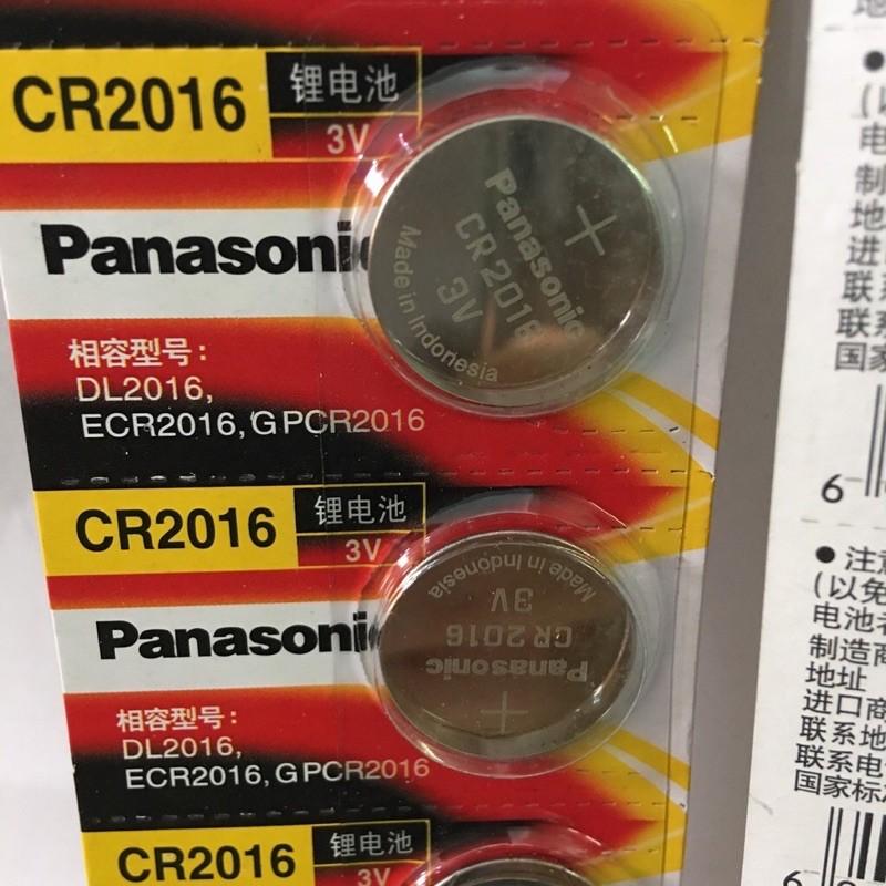 Pin CR2016 Panasonic - bán 1 viên hoặc vĩ 5 viên