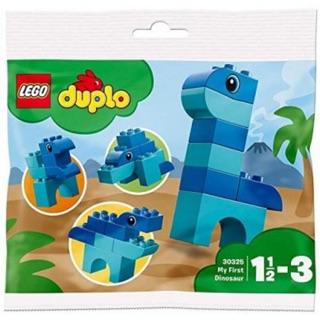LEGO DUPLO 30325 Chú Khủng Long Đầu Tiên