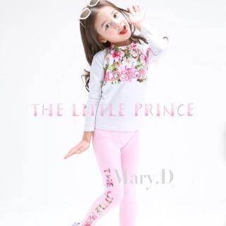 Đồ bơi trẻ em tay dài quần dài kiểu Hàn Quốc dành cho bé gái