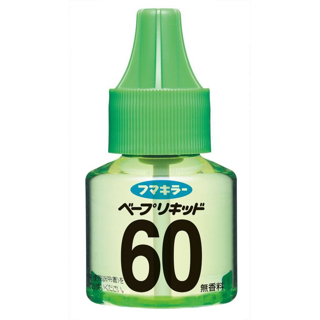 Combo 2 lọ tinh dầu đuổi muỗi Nhật Bản