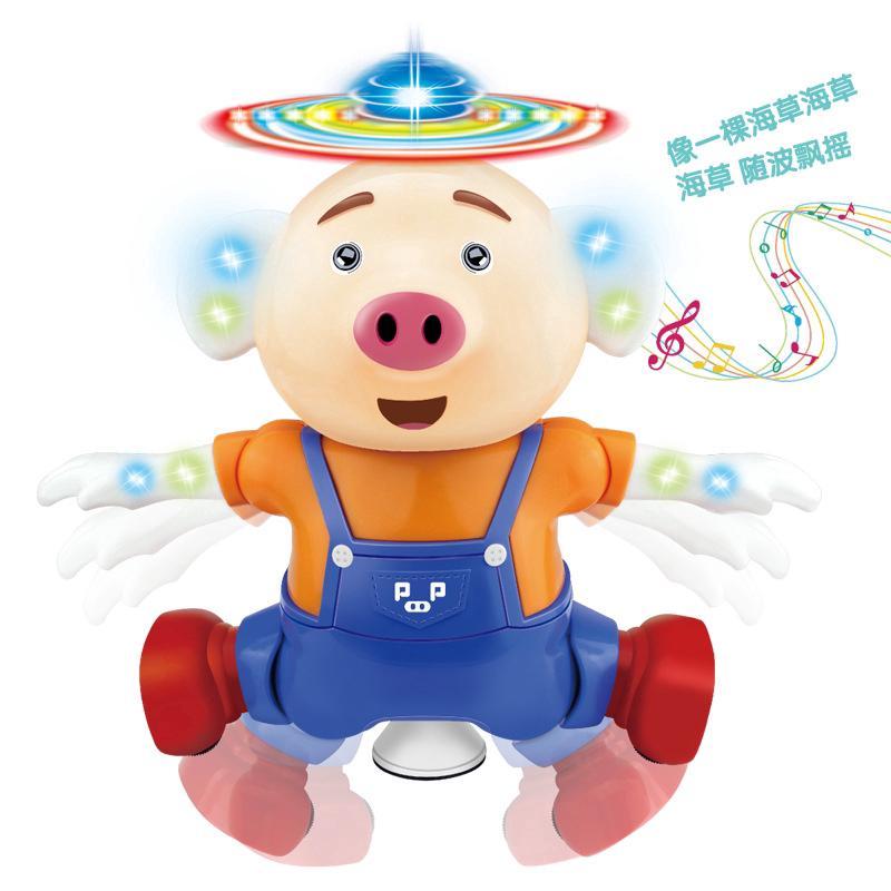 Dancing pig * singing, dancing, toys