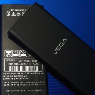 Pin Sky A870 S, L ,K (BAT-7600M) 2150mAh (Đen) – Hàng nhập Khẩu Nguyên Bản
