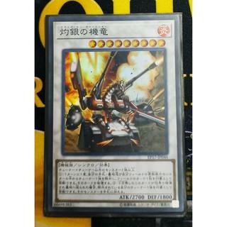 [Thẻ Yugioh] Vermillion Dragon Mech