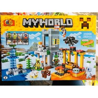 Lego MYWORLD (282pcs)