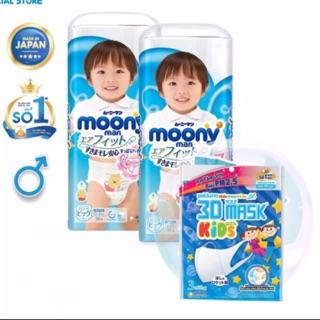 [Tặng khẩu trang cho bé] Bộ 2 tã quần và dán moony M58 L44 XL38 XXL26