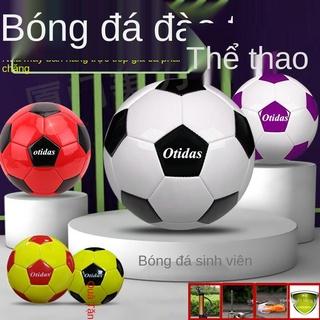 [Bóng đá chỉ định trường học] Học sinh tiểu học xịn Bóng đá trẻ em số 5 bóng số 4 số 3 bóng đá số 2 da mềm đen trắng thumbnail