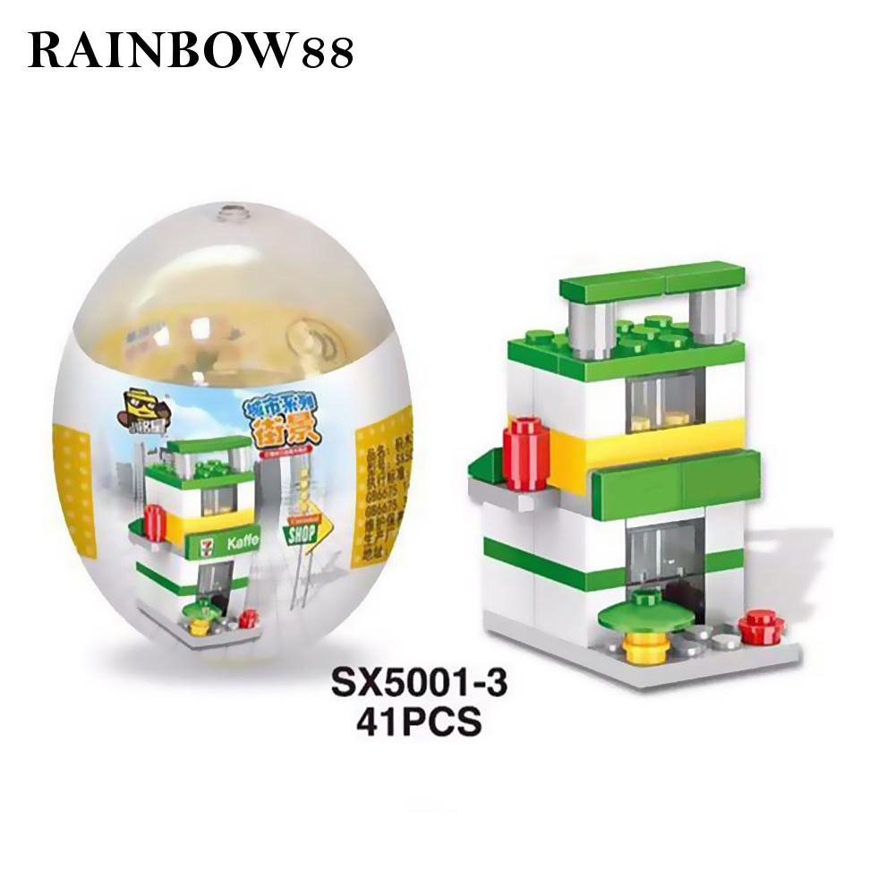 Building Blocks Puzzle Crea*tive Egg Self-Locking for Kids Children Gifts