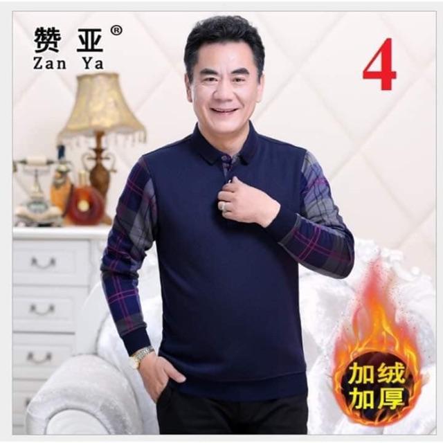 Áo len lót nhung nam trung niên