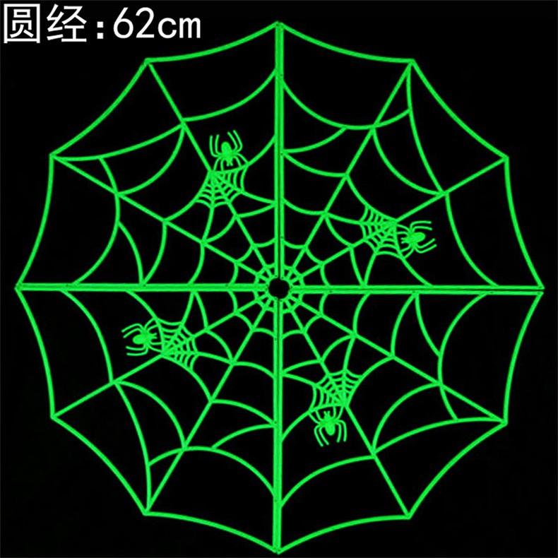 Combo 6 mạng nhện dạ quang