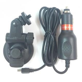 Sạc xe hơi cho camera hành trình SJCAM SJ6 & SJ7 - Hãng phân phối chính thức