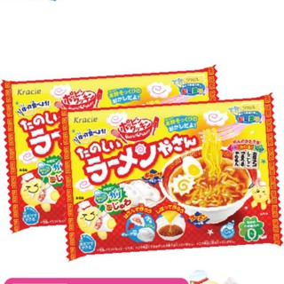 Combo 2 hộp kẹo đồ chơi Popin cookin Ramen – Bộ làm mì Ramen