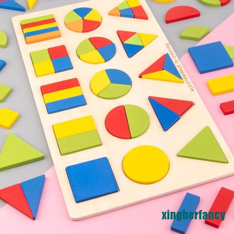 XYCC 12/15 Grid Shape Cognitive Jigsaw Puzzle Baby Puzzle Board Early Education Toys XJSS
