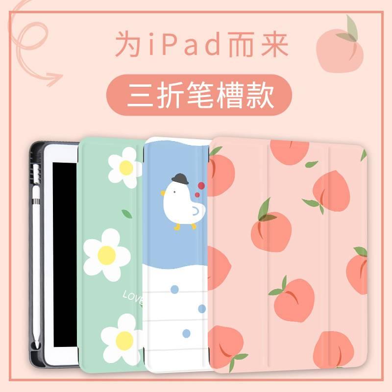 Bao Da Máy Tính Bảng Mềm Có Khe Cắm Bút Cho Ipad 5 / 6 A1893 A1566