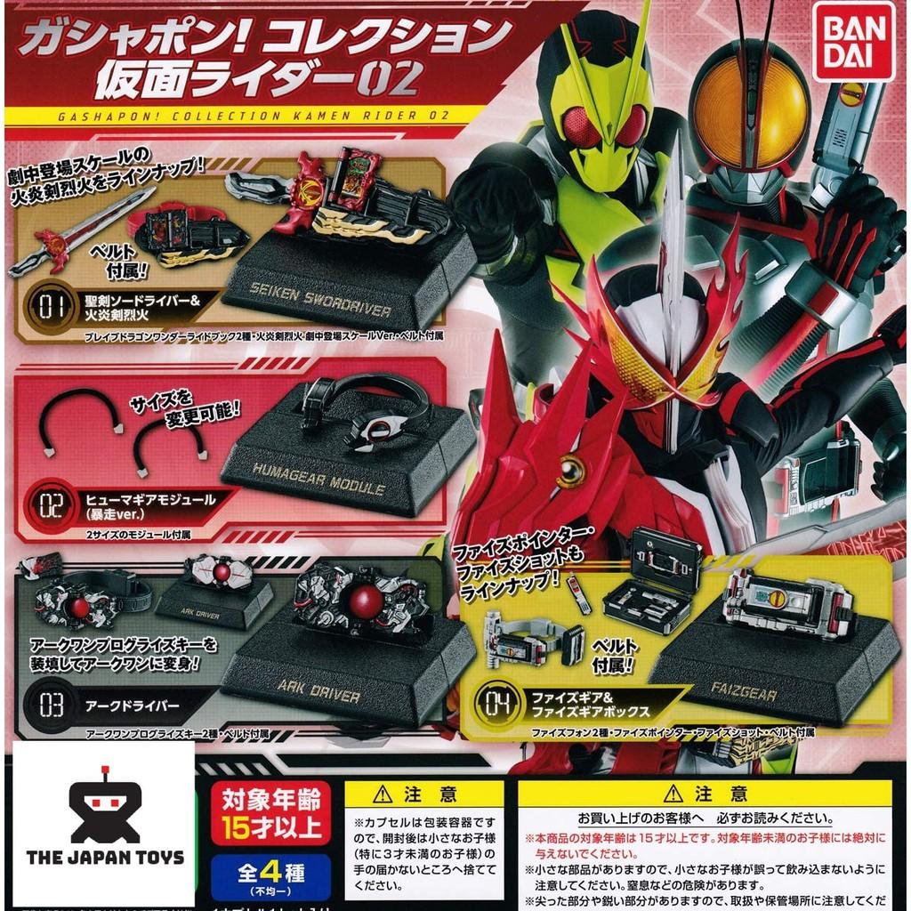 Đồ chơi mô hình Gashapon!  Bộ sưu tập Kamen Rider 2 Saber Ark-One Chính hãng Tỷ lê 1/12 cho shf, figma