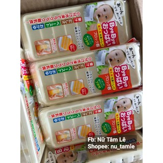 Khay trữ đông thực phẩm nắp cứng cho bé
