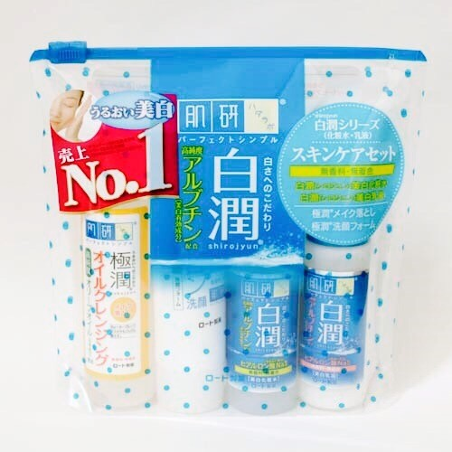 Bộ dưỡng da Hadalabo Mini Set (bộ 4 chai) - Japan