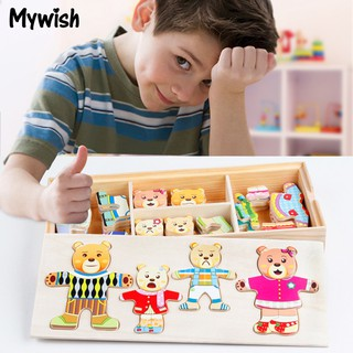 ❤⚽Wooden Puzzles Set Baby Toy Bear Changing Clothes Kids Gift
